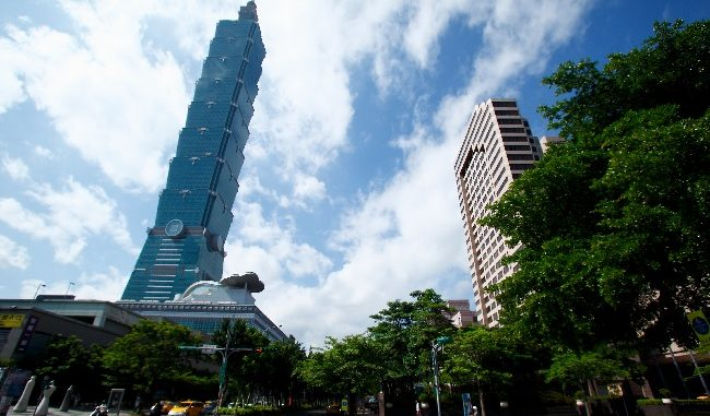 el rascacielos Taipei 101 en la capital de Taiwán